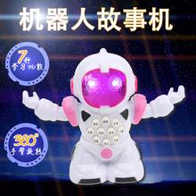 早教机器的故事机益智玩具宝宝幼儿ai13(小)型便ta功能学习机