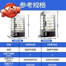 商用台ai蒸包柜蒸包ta机蒸箱◆定制◆蒸包炉保温蒸柜