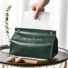 北欧insai意皮革纸巾ta客厅收纳盒抽纸盒车载皮质餐巾纸抽盒