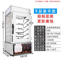 商用台ai(小)型蒸包柜ta蒸包炉馒头加热保温柜便利店
