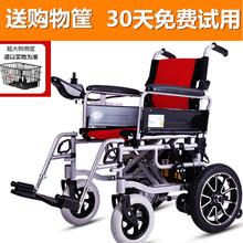 电动轮ai车残疾的老qh代步车轻便可改坐便四轮智能 全自动