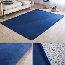 北欧茶ai地垫insqh铺简约现代纯色家用客厅办公室浅蓝色地毯