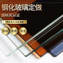 写字台ai块餐桌定制qh条形状玻璃钢板材平板透明防撞角钢化。