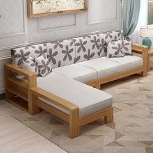 北欧全ai木客厅沙发ec户型松木三的转角贵妃椅套装木质家具