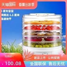 小型食物烘干机宠物食脱水