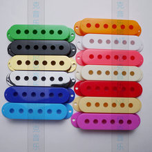 尼克音ai馆兼容Fesor电吉他单线圈外壳罩外盖