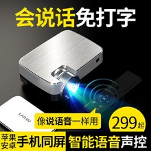 光米Tai家用投影仪so清智能无线网络办公微型便携式家庭手机同