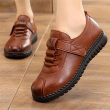 工作鞋ai黑色平底单wu女鞋浅口软皮休闲豆豆鞋平跟圆头女皮鞋