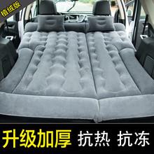 车载充ai床气垫宝骏wu 510530 310W 360后备箱旅行中床汽车床垫