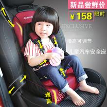 车载婴ai高垫3 6wu岁简易便携式通用宝宝坐椅汽车用