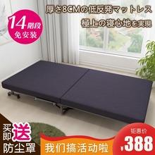 出口日ai单的折叠午wu公室午休床医院陪护床简易床临时垫子床