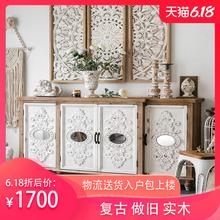 美式复ai实木玄关柜wu雕花轻奢餐边柜民宿客厅装饰门厅储物柜