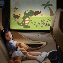 汽车遮ai帘宝宝卡通ci车窗帘通用型车内侧窗防晒可伸缩挡光布