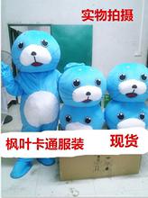 海洋卡ai螃蟹 龙虾ou鱼(小)丑鱼行走演海狮