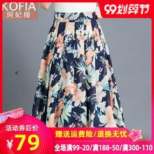 (小)碎花ai纺半身裙女ou0新式夏季显瘦裙子中长式高腰a字百褶伞裙