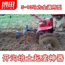 新式培ai开沟神器起go旋(小)型犁头耕地机配件开沟器起垄