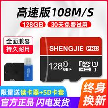 高速手ai内存卡12ua车记录仪专用卡256g摄像头监控通用SD卡512g移动储