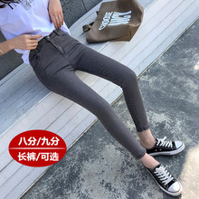 矮个子ai50cm秋ua烟灰色八分铅笔紧身(小)脚裤女高腰九分牛仔裤