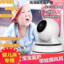 bb。语音声睡觉对讲监控ai9宝仪器器zr啼哭儿童家用婴儿