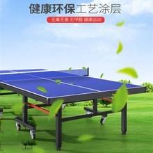 面板乒aj球台面台球ve球面板(小)乒乒台面室内家用标准