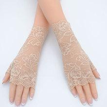 半指防aj短手套女露ve夏季蕾丝无指中长式防紫外线手套开车