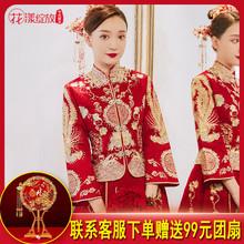 秀禾服aj020新式ve式婚纱秀和女婚服新娘礼服敬酒服龙凤褂2021