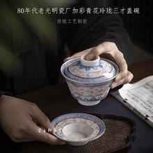 [ajcove]景德镇瓷玉轩陶瓷功夫茶具