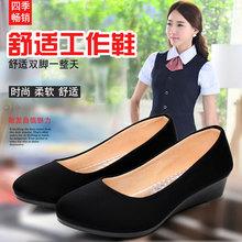 老北京布鞋女鞋秋上班aj7单鞋子女ve的鞋职业坡跟黑色工作鞋
