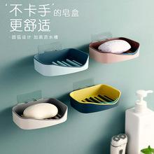 北欧风aj色双层壁挂ve痕镂空香皂盒收纳肥皂架