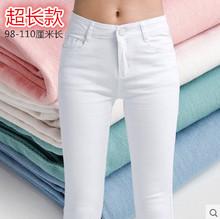 高个子aj码加长打底ve长款外穿高腰弹力铅笔裤白色女裤子(小)脚