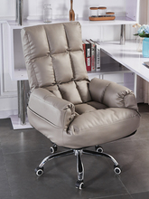 电脑椅aj用办公老板ve发靠背可躺转椅子大学生宿舍电竞游戏椅