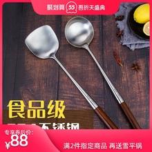 陈枝记aj勺套装30yi钢家用炒菜铲子长木柄厨师专用厨具