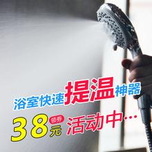 雾化喷aj多功能淋浴or装浴室洗澡高压细雾水雾超细喷雾花洒头