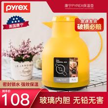 康宁餐aj家用保温壶or热水瓶水壶暖壶热水壶暖瓶开水瓶