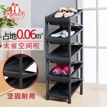鞋架(小)ak门口迷你省de用多层简易置物架加厚塑料入户鞋柜收纳