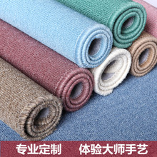 办公室ak毯进门门口de薄客厅厨房垫子家用卧室满铺纯色可定制