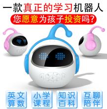 (小)七机ak的 宝宝智de机器的 早教机玩具  智能对话教育