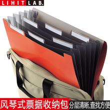 日本LakHIT LemSMART FIT风琴式便携票据包文件包增值税发票整理收