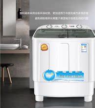 志高 ak自动家用双oy8.5公斤大容量全波轮迷你(小)型甩干