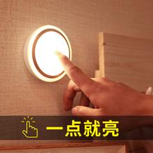 触摸感应拍拍(小)夜灯充电式电池宿ak12神器粘at室睡眠床头灯