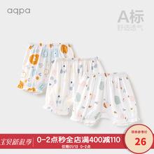 aqpak宝宝短裤新at薄式男童女童夏装灯笼裤子婴儿纯棉睡裤清凉
