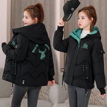 冬季羽ak棉服女短式bh0年新式韩款棉袄时尚加厚棉衣宽松大码外套
