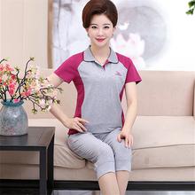 中老年ak女装夏装4sl0岁中年妈妈装纯棉运动服两件套装短袖7分裤