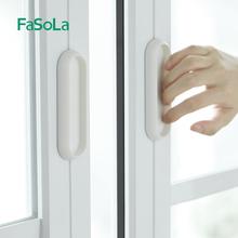 日本圆al门把手免打mo强力粘贴式抽屉衣柜窗户玻璃推拉门拉手