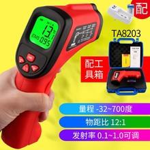 。远红al电机精准线ng邮-50~800℃手持式高精度度测温