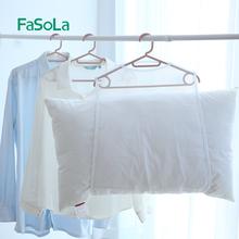 FaSalLa 枕头in兜 阳台防风家用户外挂式晾衣架玩具娃娃晾晒袋