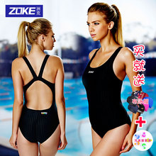 ZOKal女性感露背re守竞速训练运动连体游泳装备