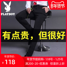 花花公al西裤男修身01绒加厚(小)脚男士休闲裤秋冬商务裤子