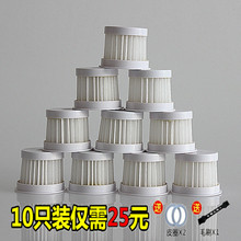 适配宝al丽吸尘器Tdx8 TS988 CM168 T1 P9过滤芯滤网配件