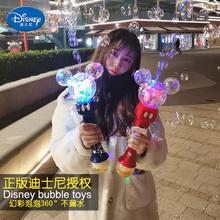 迪士尼儿童吹al泡棒少女心ge网红电动泡泡机泡泡器魔法棒水玩具